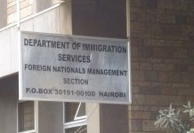 Immigration department NRB