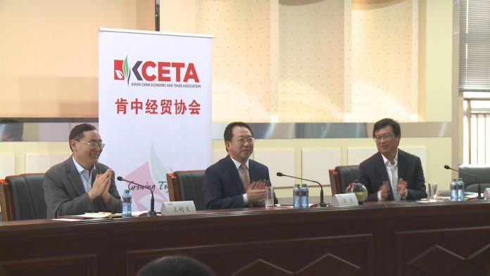 Kenya Chinese Economic Trade Association (KCETA) board members at a past event.