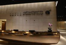 Qatar Airways' Al Safwa First Class Lounge