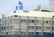OPEC Fund HQ