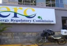 The Energy Regulatory Commission logo as seen at Eagle Africa Centre