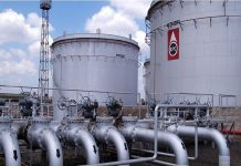 Kenya Pipeline Company (KPC)