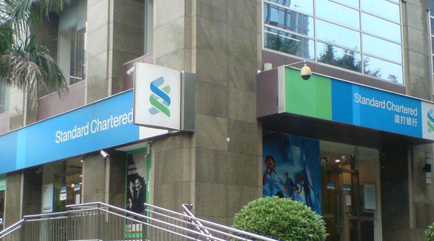 StaChart Bank