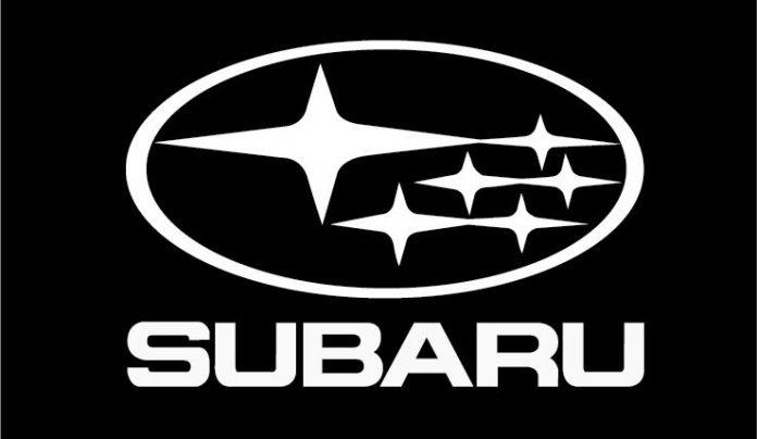 The Subaru Logo