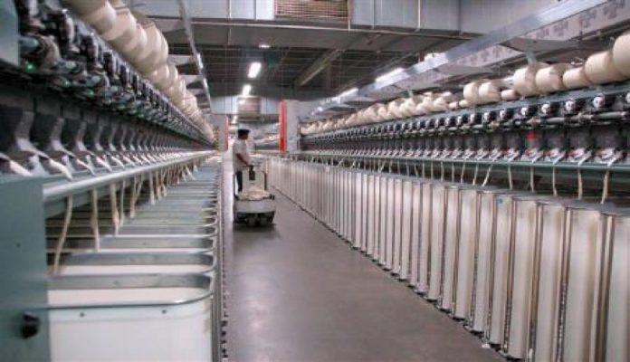 A cotton textile factory