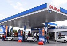 OiLibya oil