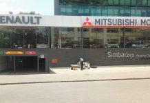 Simba Corp Aspire Centre